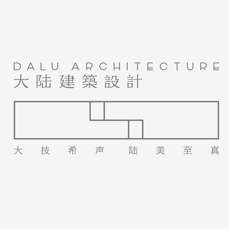 成都大陸建筑設計有限公司