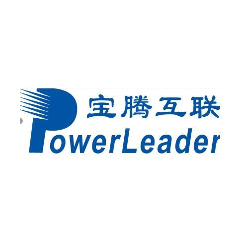深圳市宝腾互联科技有限公司