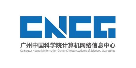 广州中国科学院计算机网络信息中心