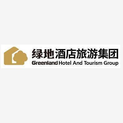 上海绿地酒店旅游(集团)有限公司