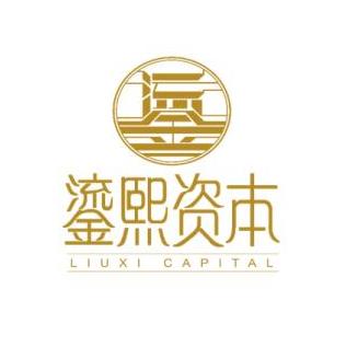 上海鎏熙资产管理必发888官网登录