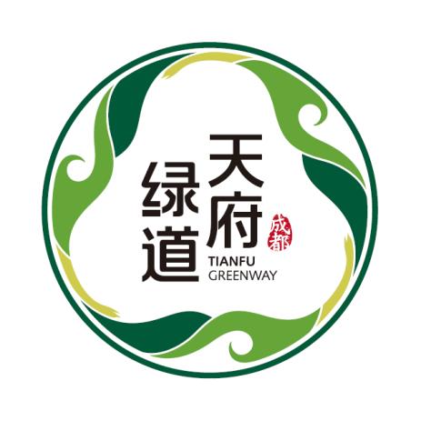 成都天府绿道文化旅游发展股份有限公司