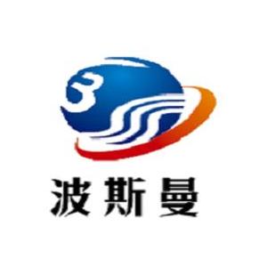 深圳市波斯曼技术有限公司