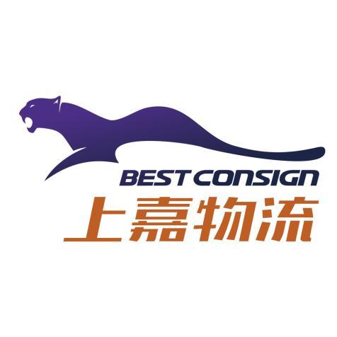 上海上嘉物流有限公司