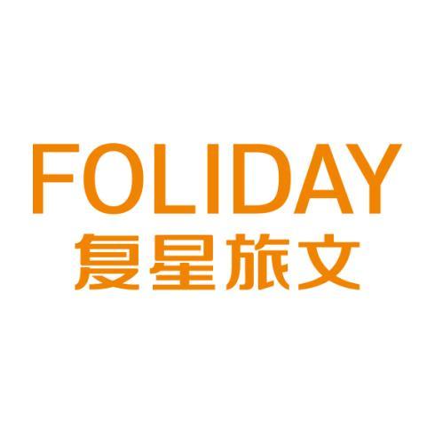 上海复星旅游管理有限公司