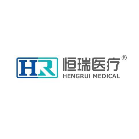恒瑞医药-苏州恒瑞医疗器械有限公司