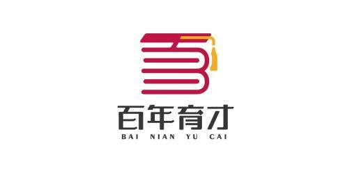 百年育才(北京)教育咨询集团股份有限公司