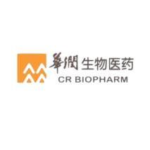 华润生物医药(深圳)有限公司
