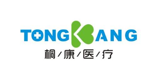 安徽桐康医疗科技股份有限公司