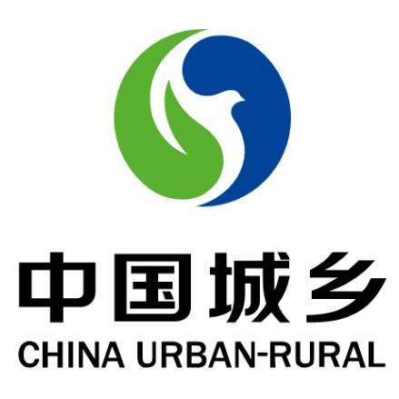 中国城乡控股集团有限公司