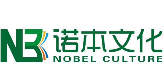 诺本文化教育投资(广州)有限公司