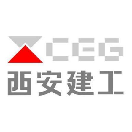 西安建工集团有限公司