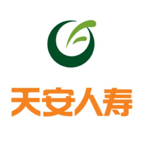 天安人寿保险股份有限公司广东分公司