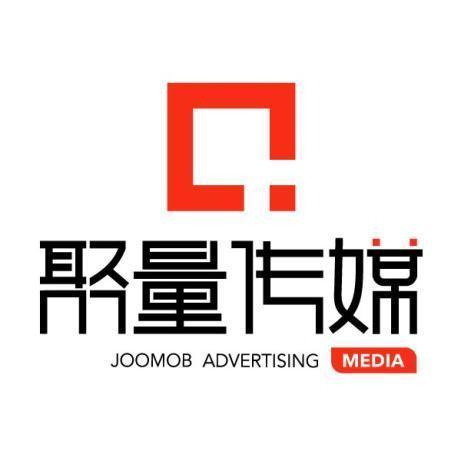 北京聚量廣告傳媒有限公司