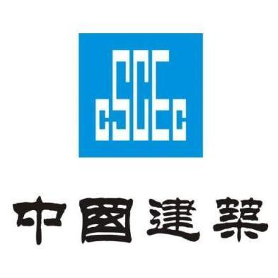 中国建筑股份有限公司国际工程分公司