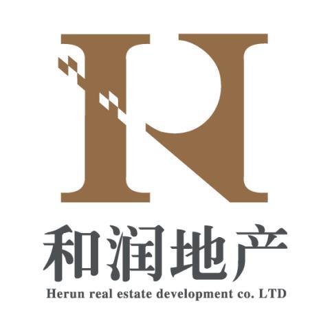 大同市和润房地产开发有限公司