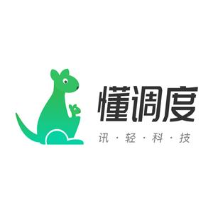 上海讯轻信息科技有限公司