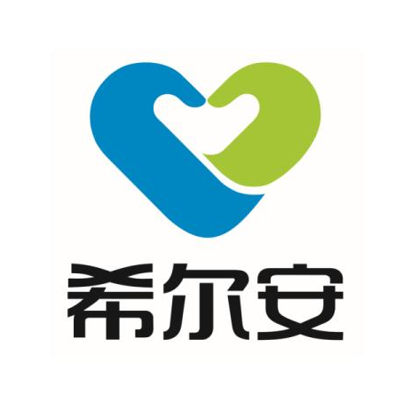 重庆希尔安药业有限公司
