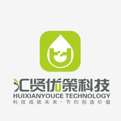 重庆汇贤优策科技股份必发888官网登录