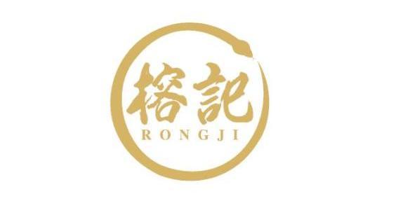 广州市榕记餐饮管理有限公司