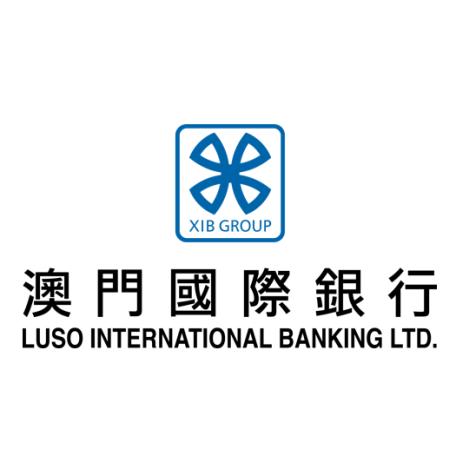 澳門國際銀行股份有限公司杭州分行