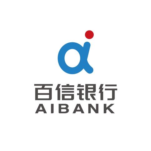 中信百信银行股份有限公司