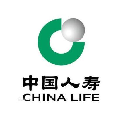 中国人寿保险股份有限公司南通市分公司
