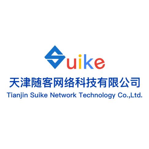 天津随客网络科技有限公司