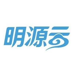 深圳市明源云科技有限公司
