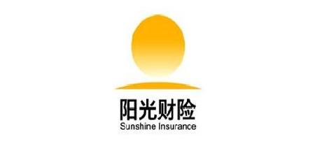 阳光财产保险股份有限公司东营中心支公司