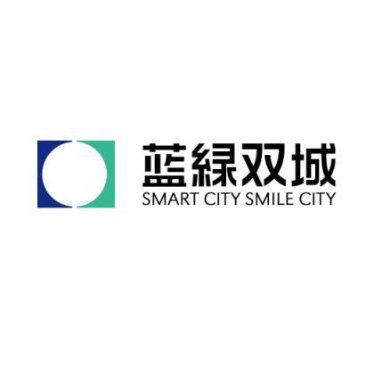 蓝绿双城科技集团有限公司