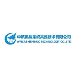 中航机载系统共性技术有限公司