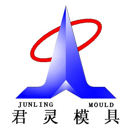 宁波君灵模具技术有限公司