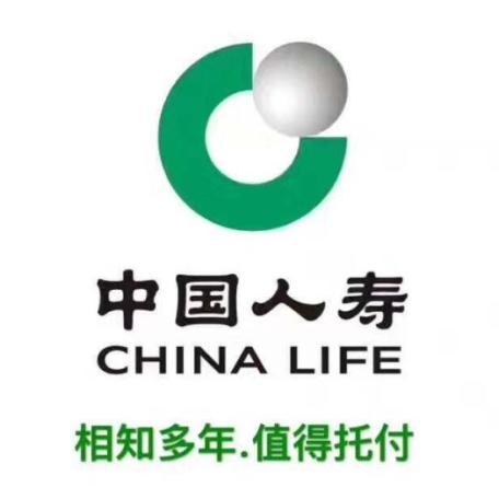 中国人寿保险股份有限公司桂林市中山中路支公司
