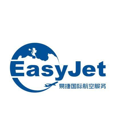 北京易捷国际航空服务有限公司