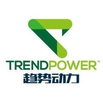 广州市趋势信息技术有限公司
