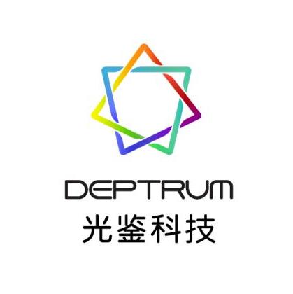 深圳市光鉴科技有限公司