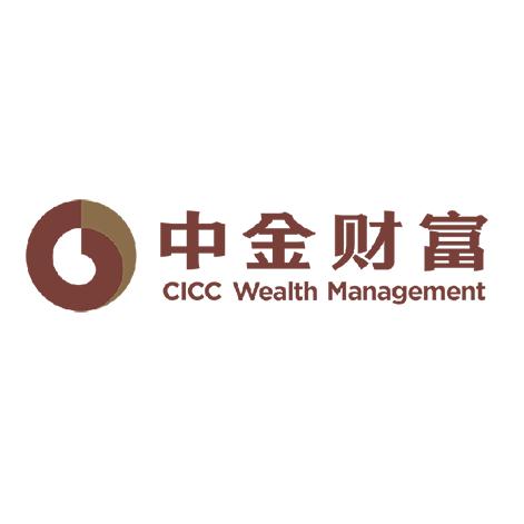 中国中金财富证券有限公司