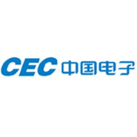 云南省中电科技产业发展有限公司