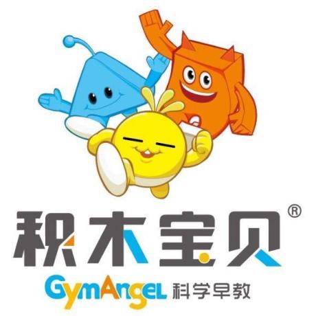 惠州市智慧树教育科技有限公司