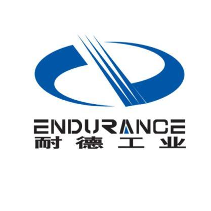 重庆耐德工业股份有限公司