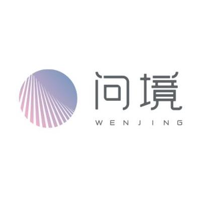 问境科技(北京)有限公司