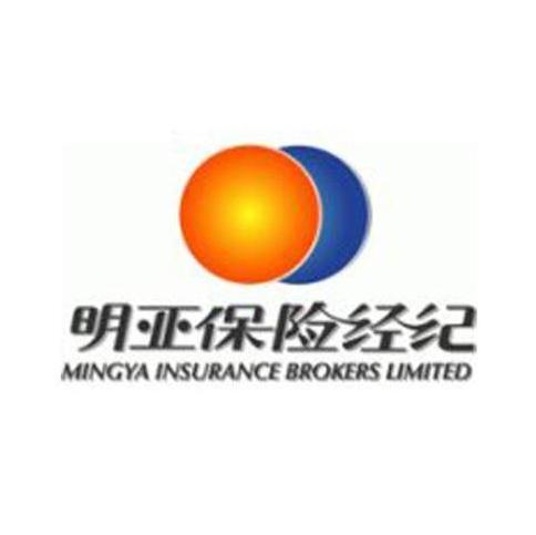 明亚保险经纪股份有限公司上海分公司
