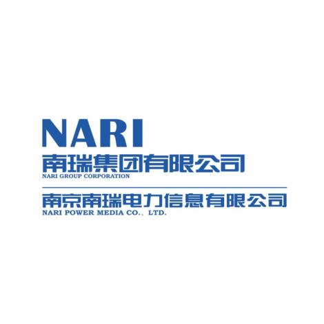 南京南瑞电力信息有限公司