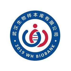 武汉生物样本库有限公司