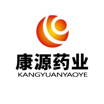 湖北康源药业有限公司