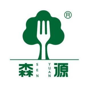 承德森源绿色食品有限公司