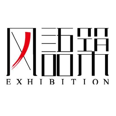 上海风语筑文化科技股份有限公司