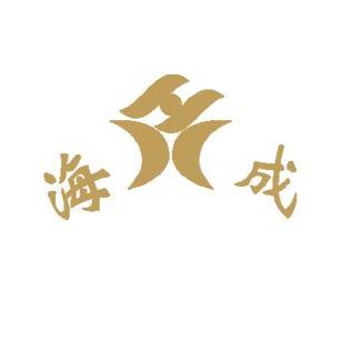 上海海成资源(集团)有限公司