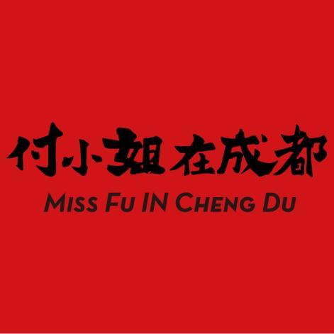 上海仁舍餐饮管理有限公司